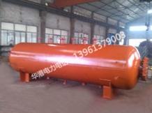 合肥疏水扩容器