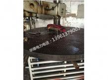北京凝汽器增容改造