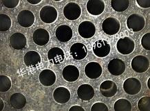 凝汽器换管厂家