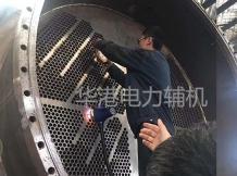 铁力凝汽器换管改造