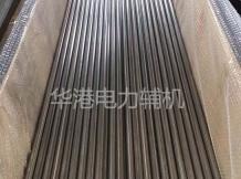 北京凝汽器厂家