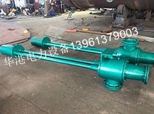 上海射水抽气器